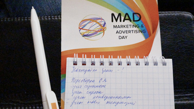 Marketing & Advertising Day в Санкт-Петербурге